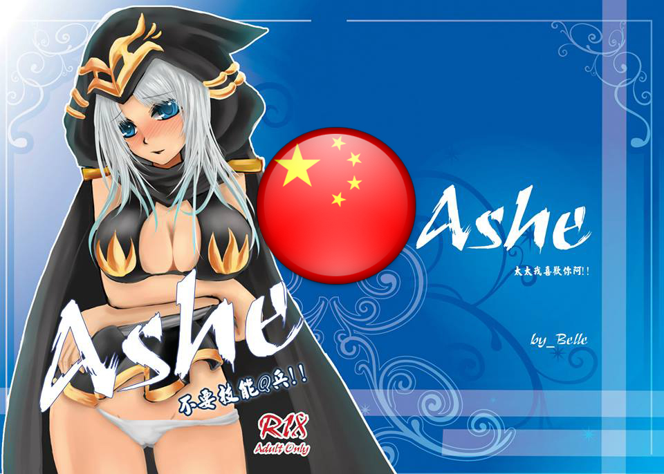 Ashe(league of sexy)