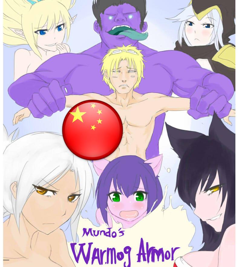 Mundo's Warmog's Armor (lolchinese)